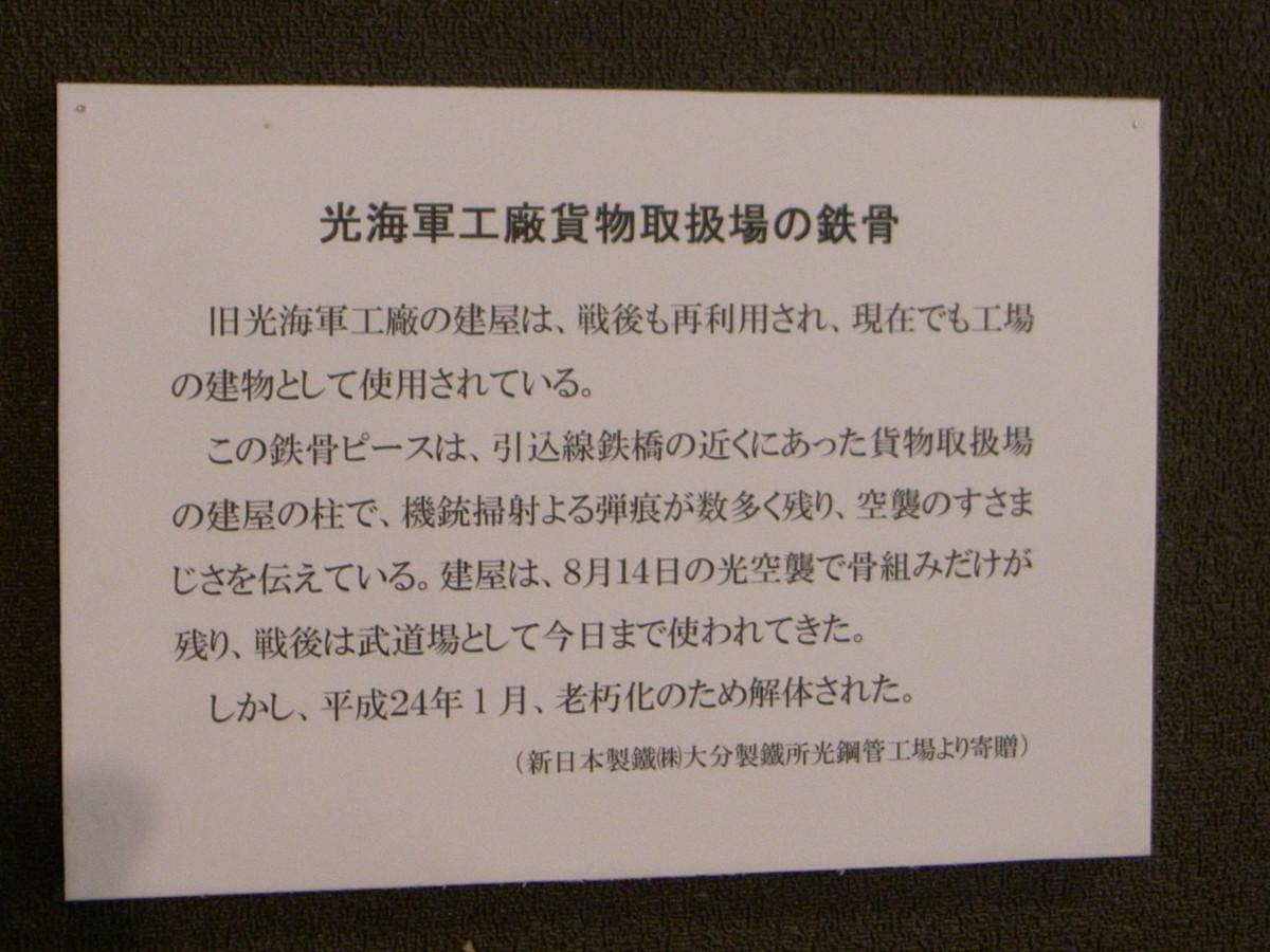 f:id:Yagyu8bei:20201004123212j:plain