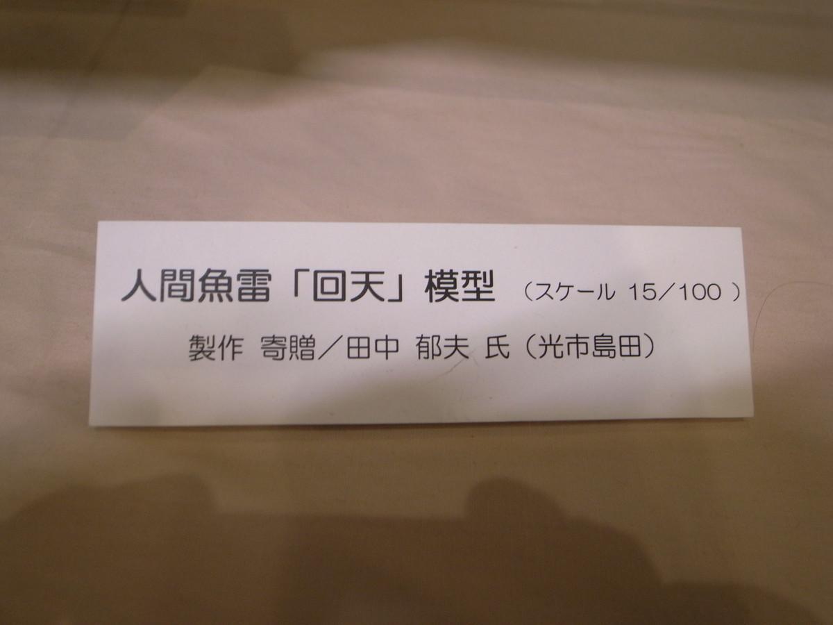 f:id:Yagyu8bei:20201004123335j:plain