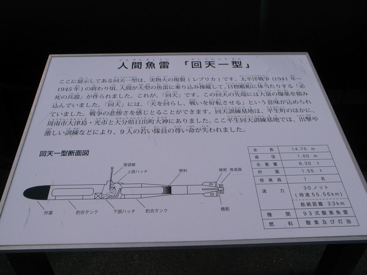 f:id:Yagyu8bei:20201004133159j:plain