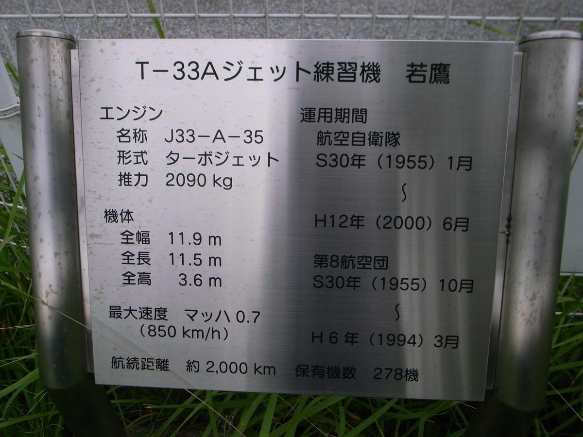 f:id:Yagyu8bei:20201011140508j:plain