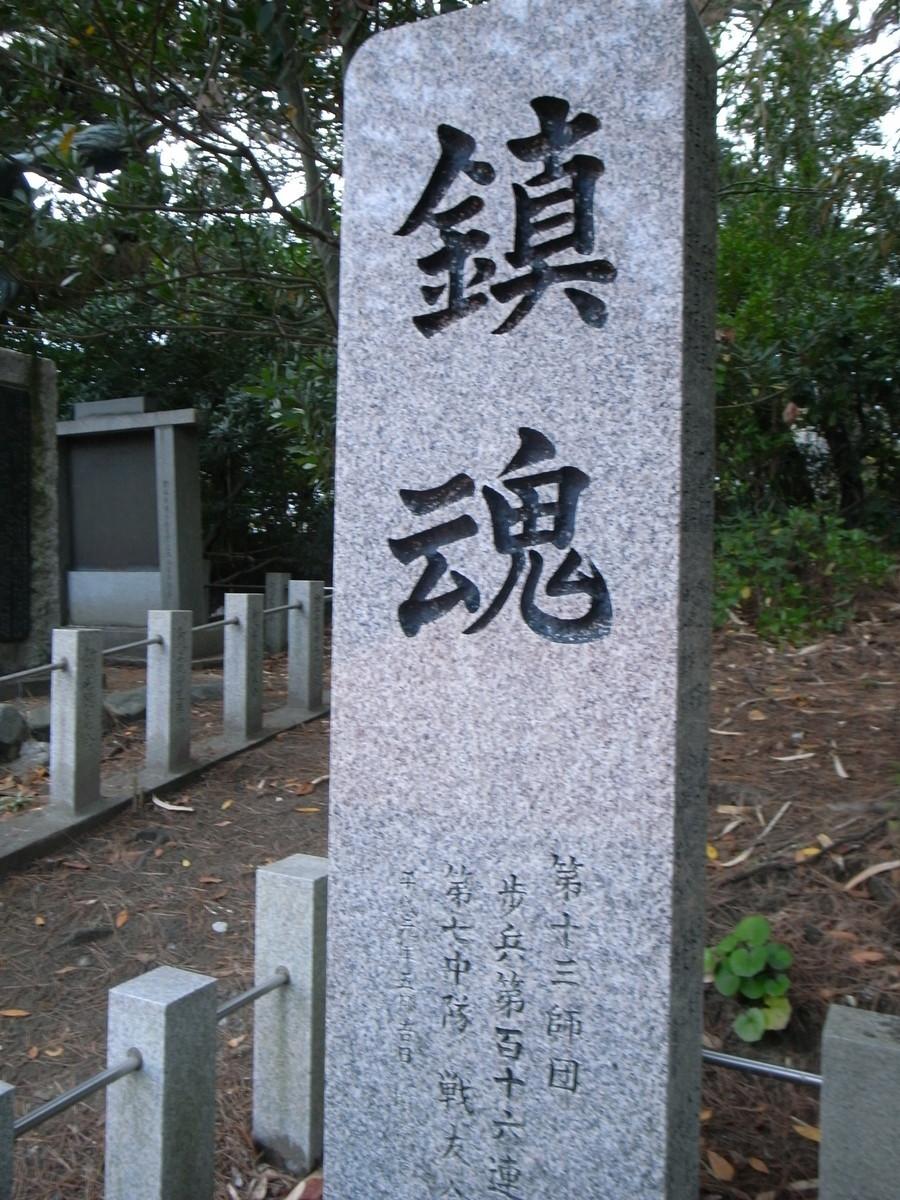 f:id:Yagyu8bei:20201122161230j:plain