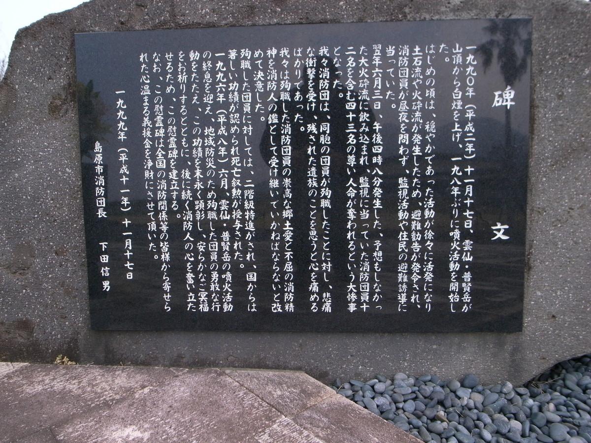 f:id:Yagyu8bei:20210314140229j:plain