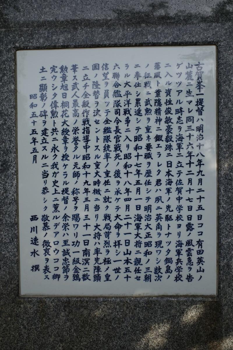 f:id:Yagyu8bei:20210509172704j:plain