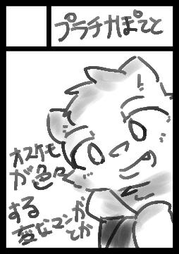 f:id:Yakiimo1013:20200911162013p:plain