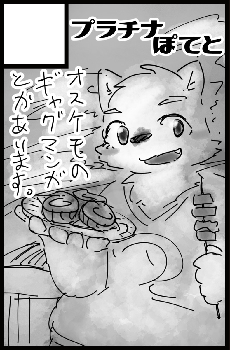 f:id:Yakiimo1013:20200911162042p:plain