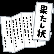 f:id:YakisobapanGO:20190331093015p:plain