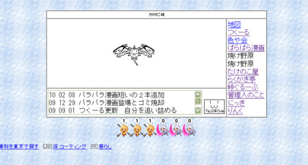 20100330110304