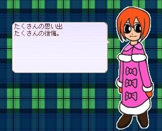 f:id:Yakusoku_web:20100920155203j:image