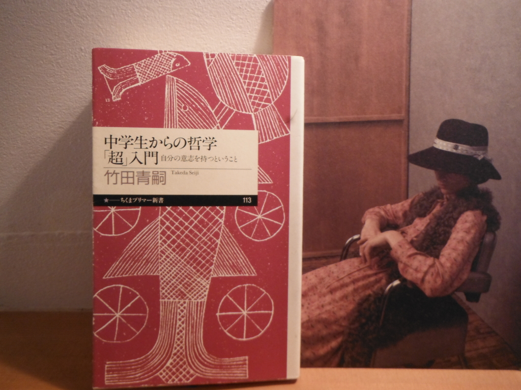 f:id:Yama-Mikasa:20170219104504j:plain