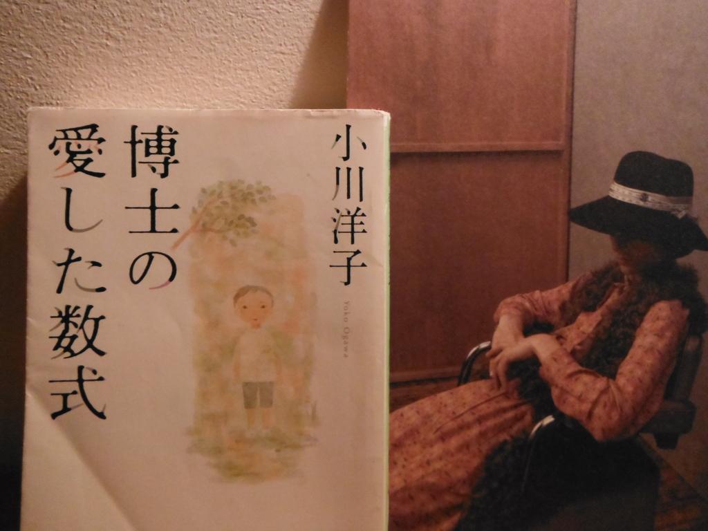 f:id:Yama-Mikasa:20170305180627j:plain