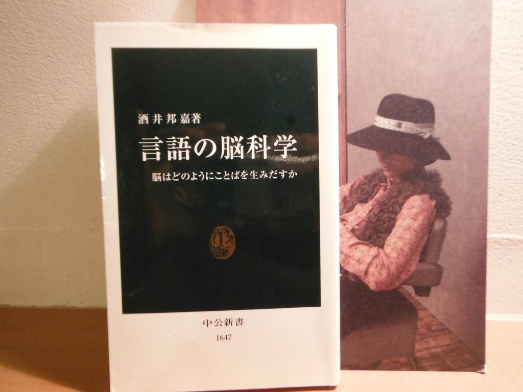 f:id:Yama-Mikasa:20170326134839j:plain