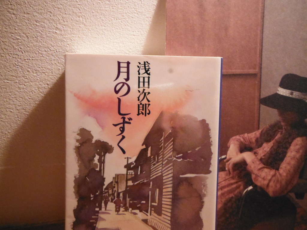 f:id:Yama-Mikasa:20170329144919j:plain
