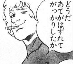 f:id:Yama-Mikasa:20170826192744j:plain