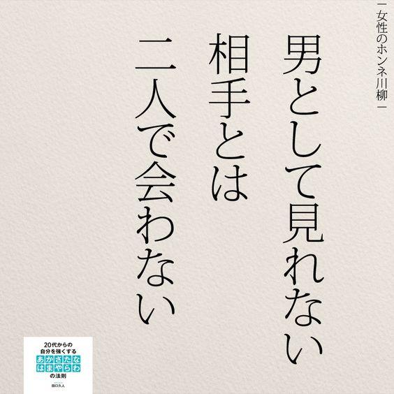 f:id:Yama-Mikasa:20171103235059j:plain