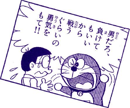 f:id:Yama-Mikasa:20171103235146j:plain