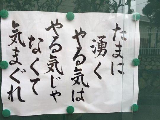 f:id:Yama-Mikasa:20171103235647j:plain