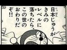 f:id:Yama-Mikasa:20171103235724j:plain