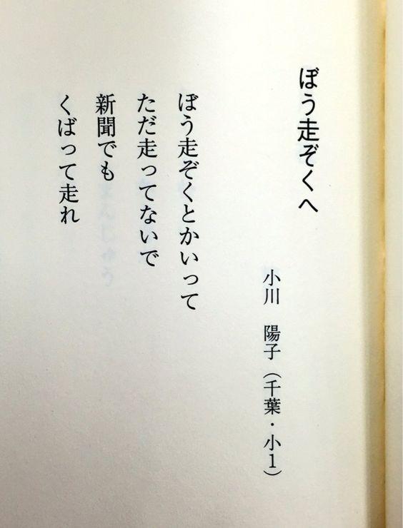 f:id:Yama-Mikasa:20171103235802j:plain