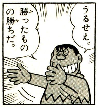 f:id:Yama-Mikasa:20171103235846j:plain
