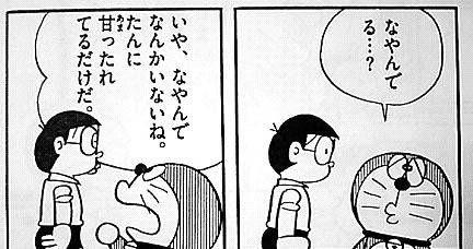 f:id:Yama-Mikasa:20171104000059j:plain