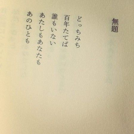 f:id:Yama-Mikasa:20171104000143j:plain