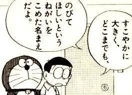 f:id:Yama-Mikasa:20171104000321j:plain