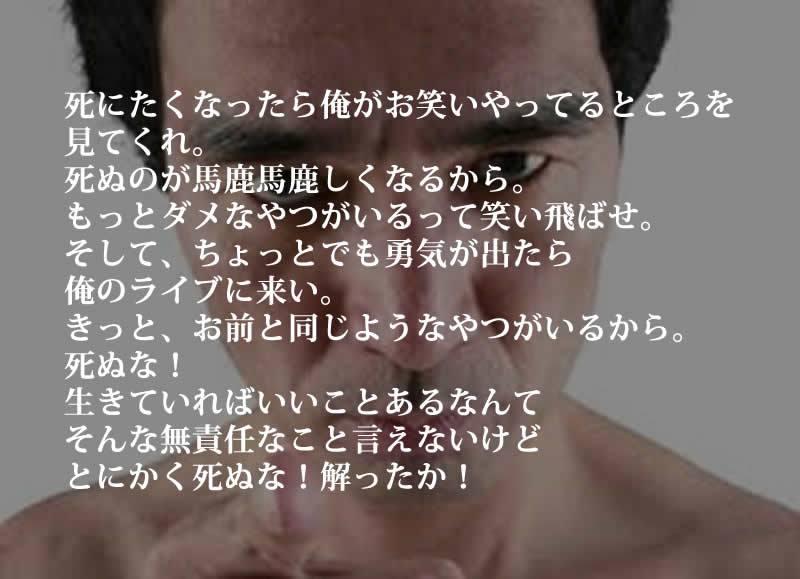 f:id:Yama-Mikasa:20171104000359j:plain