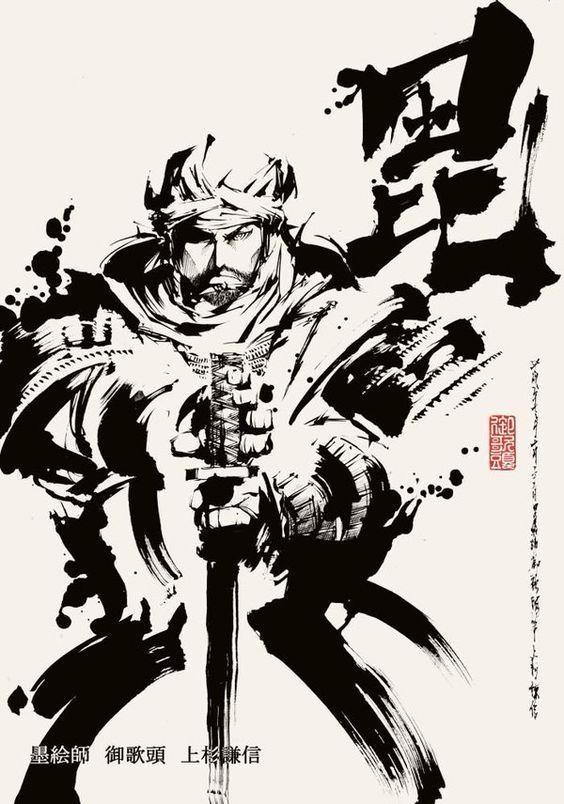 f:id:Yama-Mikasa:20171114211712j:plain