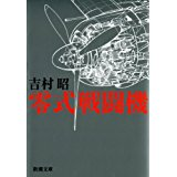 f:id:Yama-Mikasa:20171205212227j:plain