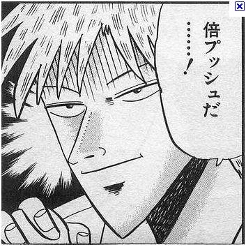 f:id:Yama-Mikasa:20171213205847j:plain