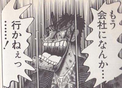 f:id:Yama-Mikasa:20171213210050j:plain