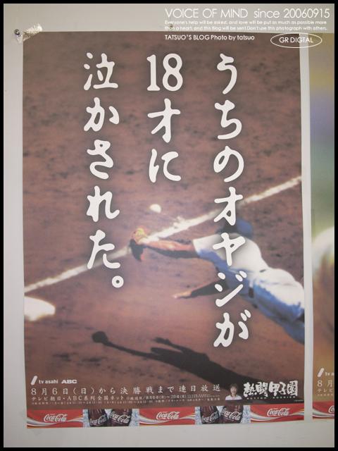 f:id:Yama-Mikasa:20171216114120j:plain