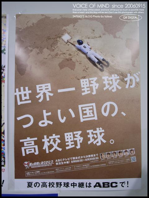 f:id:Yama-Mikasa:20171216114433j:plain