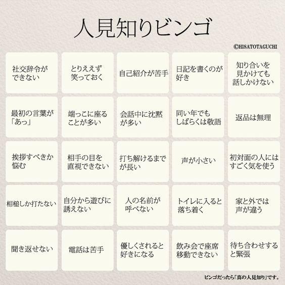 f:id:Yama-Mikasa:20171223231433j:plain