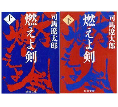 f:id:Yama-Mikasa:20171224112732j:plain
