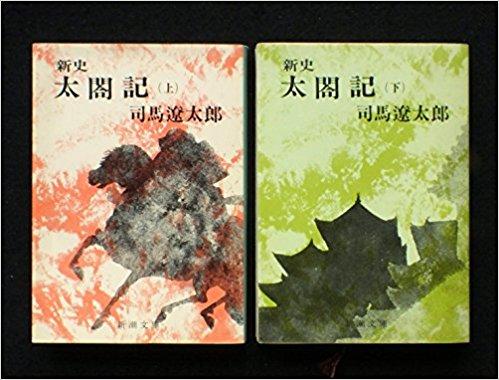 f:id:Yama-Mikasa:20171224171053j:plain