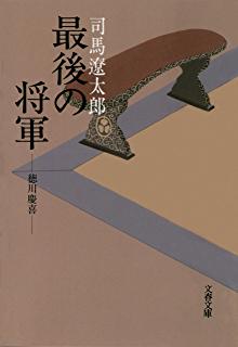 f:id:Yama-Mikasa:20171224222859p:plain