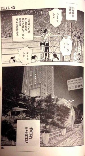 f:id:Yama-Mikasa:20180311141448j:plain
