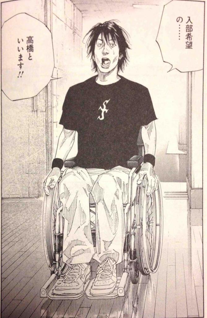 f:id:Yama-Mikasa:20180311141554j:plain