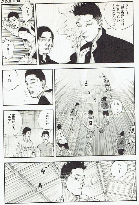 f:id:Yama-Mikasa:20180311141705j:plain
