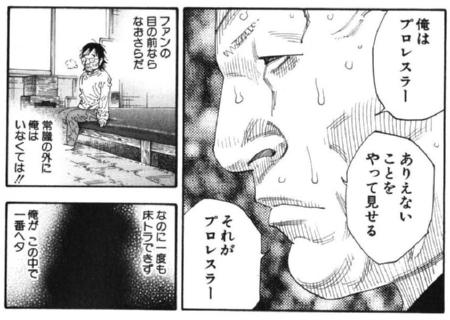 f:id:Yama-Mikasa:20180311141825j:plain