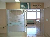 f:id:Yama-Mikasa:20180421102217j:plain