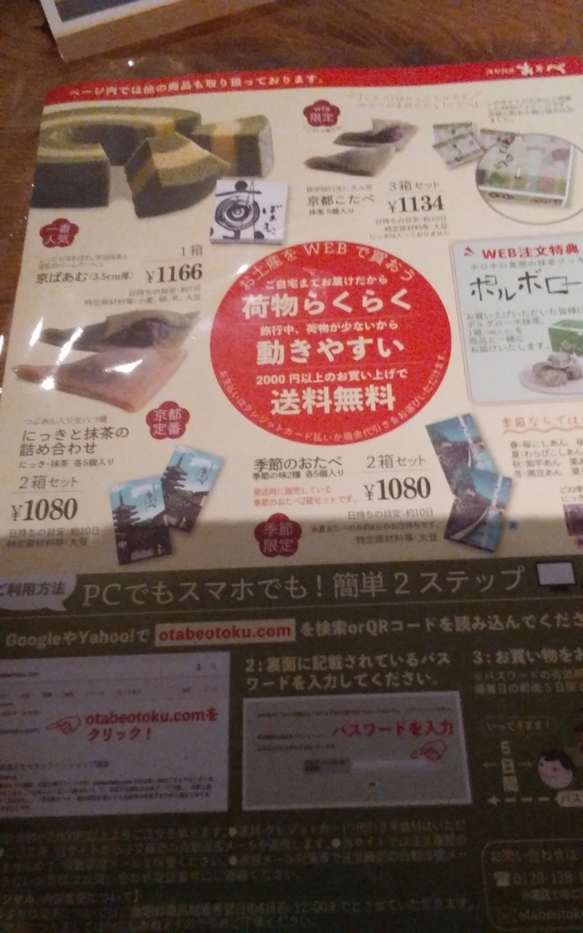 f:id:Yama-Mikasa:20180512202139j:plain