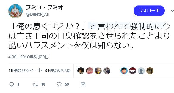 f:id:Yama-Mikasa:20180523224411p:plain