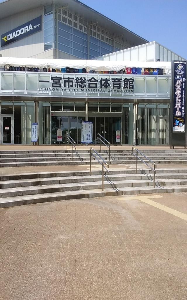 f:id:Yama-Mikasa:20180807165446j:plain