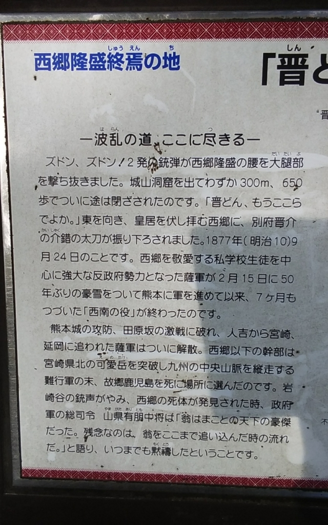 f:id:Yama-Mikasa:20180813195353j:plain