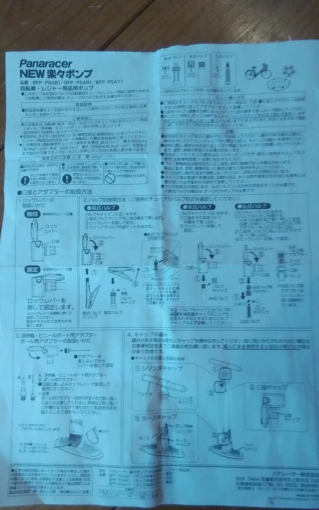 f:id:Yama-Mikasa:20180909111939j:plain