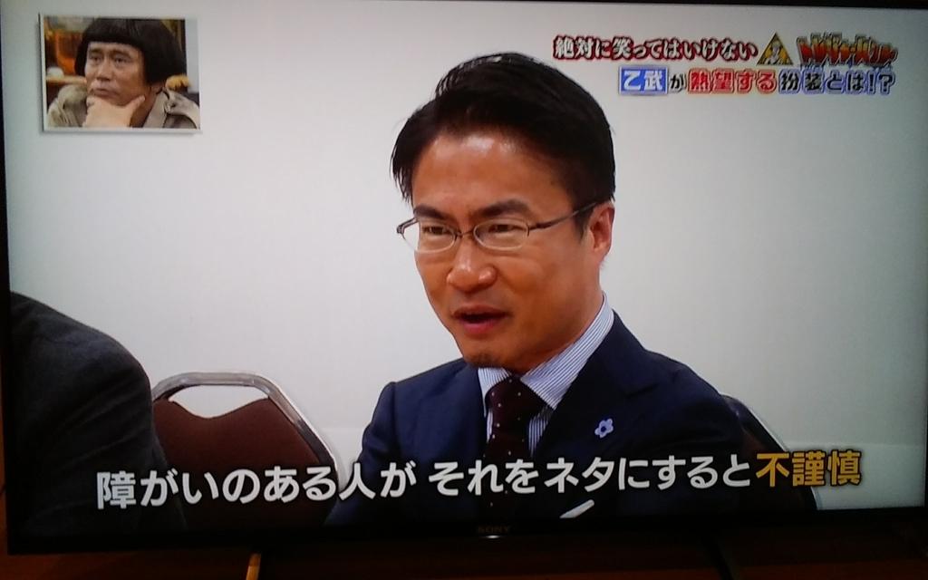f:id:Yama-Mikasa:20190104172744j:plain