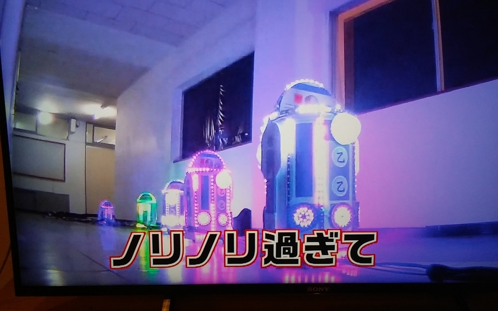 f:id:Yama-Mikasa:20190104184015j:plain