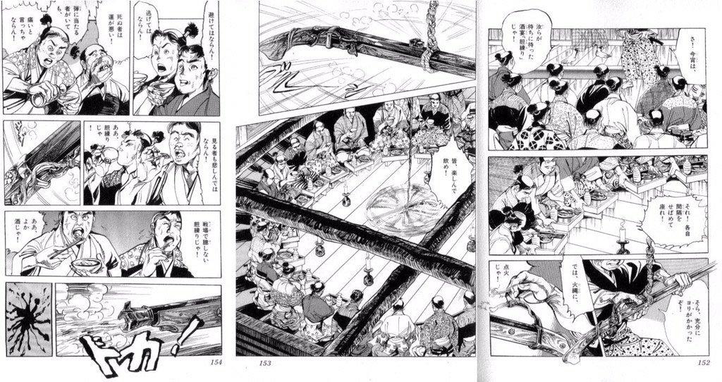 f:id:Yama-Mikasa:20190301203321j:plain
